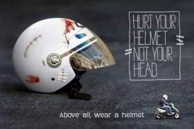Сломай свой шлем, а не голову