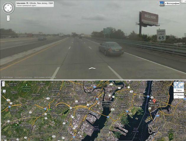 Нью-Йорк. Магистраль. Ограничение 104 км/ч