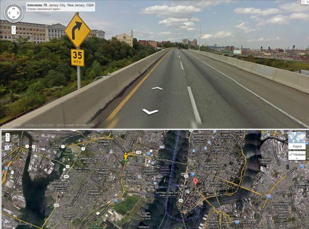 Нью-Йорк. Магистраль. Ограничение 56 км/ч