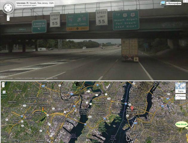 Нью-Йорк. Магистраль. Ограничение 80/88 км/ч