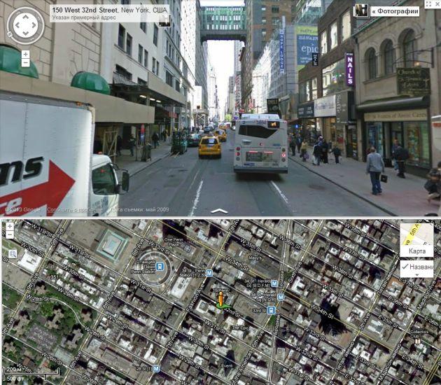 Нью-Йорк. Городская улица. Ограничение 48 км/ч