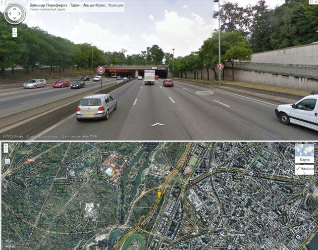 Париж. Центральная кольцевая магистраль. Ограничение 80 км/ч