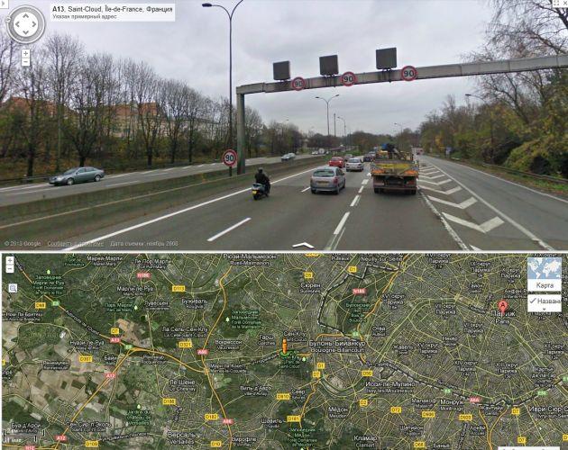 Париж. Магистраль на подходе к городу. Ограничение 90 км/ч