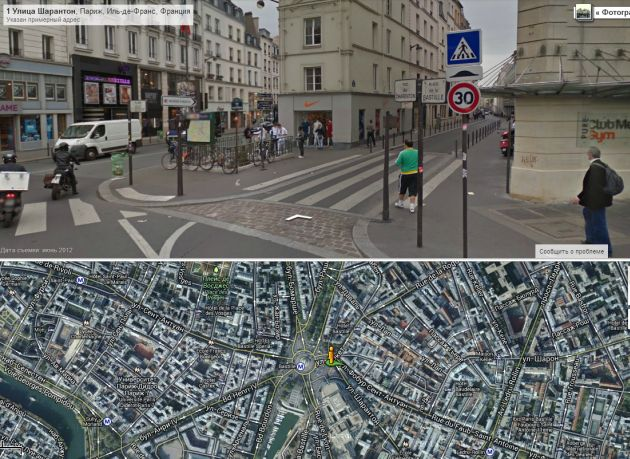 Париж. Городская улица. Ограничение 30 км/ч