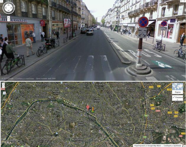 Париж. Городская улица. Ограничение 50 км/ч