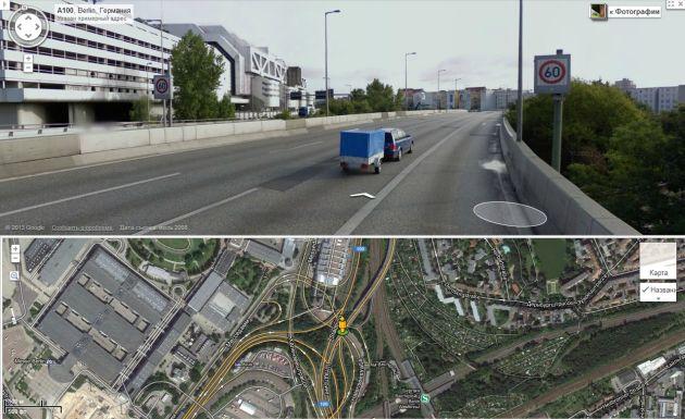 Берлин. Городская магистраль (автобан категории EKA 3). Ограничение 60 км/ч