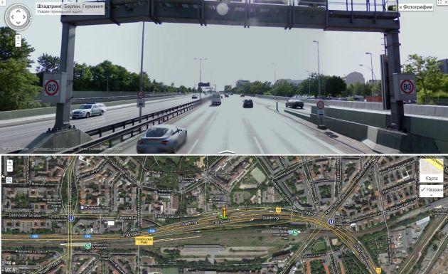 Берлин. Городская магистраль (автобан категории EKA 3). Ограничение 80 км/ч