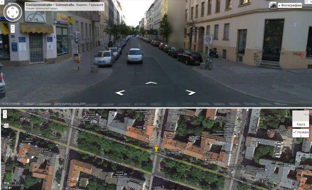 Берлин. Улица. Ограничение 30 км/ч