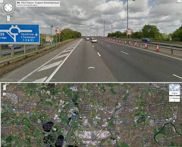 Лондон. Магистраль в городе. Ограничение 96 км/ч