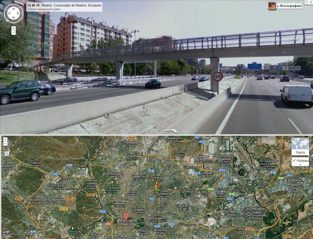 Мадрид. Городская магистраль. Ограничение 90 км/ч