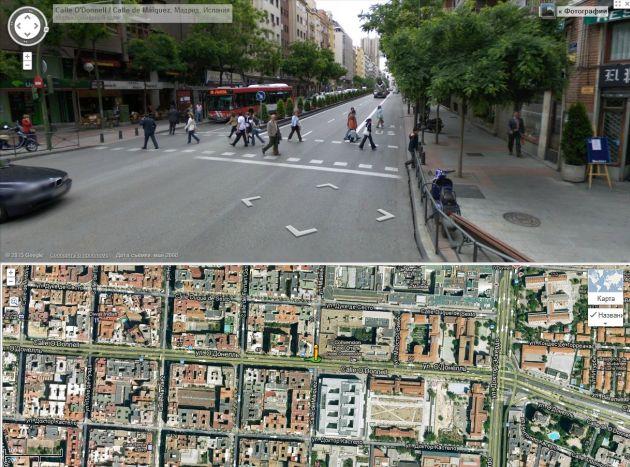 Мадрид. Городская улица. Ограничение 50 км/ч