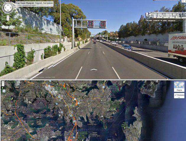 Сидней. Магистраль. Ограничение 80 км/ч