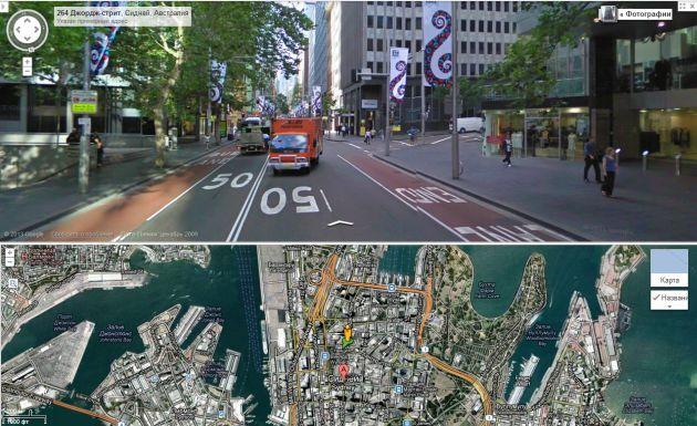 Сидней. Городская улица. Ограничение 50 км/ч