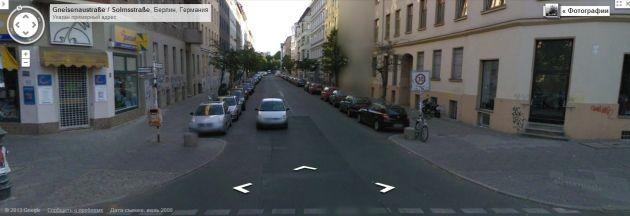Распределительная улица в Берлине
