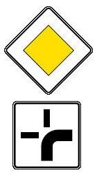 Главная дорога в повороте