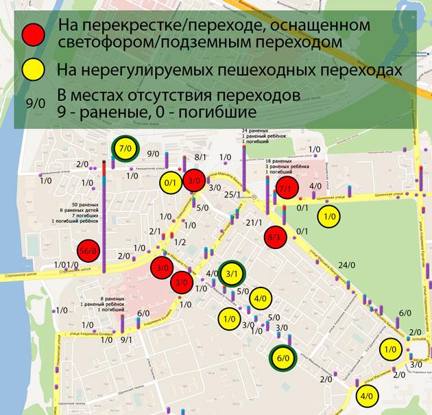 ДТП с участием пешеходов в Щукинском районе г. Москва