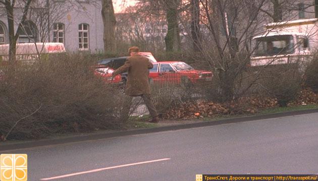 Переход через забор в Германии в 90-е