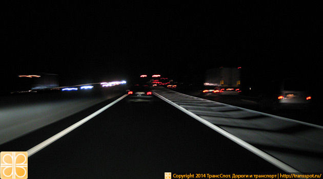 Автобан ночью