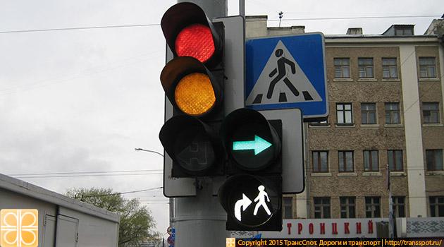 Светофор с предупреждением о движении пешеходов в Минске