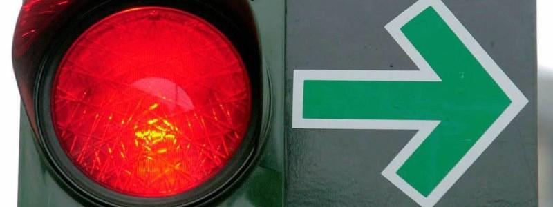 Зеленая стрелка направо в Германии
