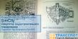 SimCity: симулятор градостроительного планирования