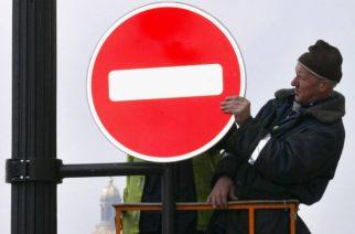 В ГИБДД призвали отказаться от маленьких дорожных знаков