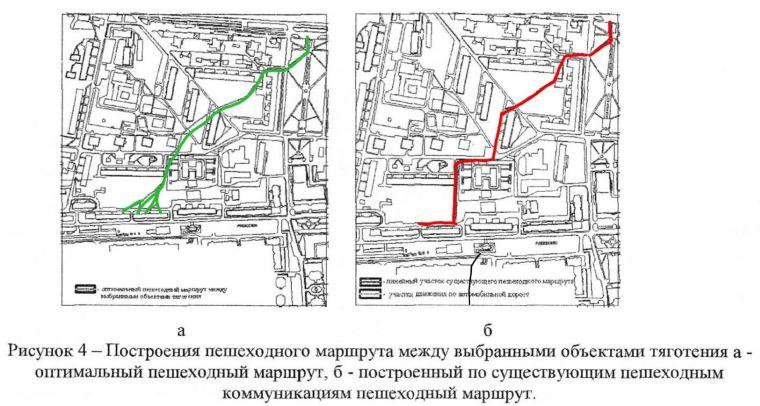 Оптимальный и существующий пешеходные маршруты